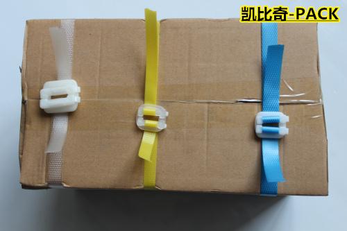 河南洛阳/塑料打包扣乳白型/参数