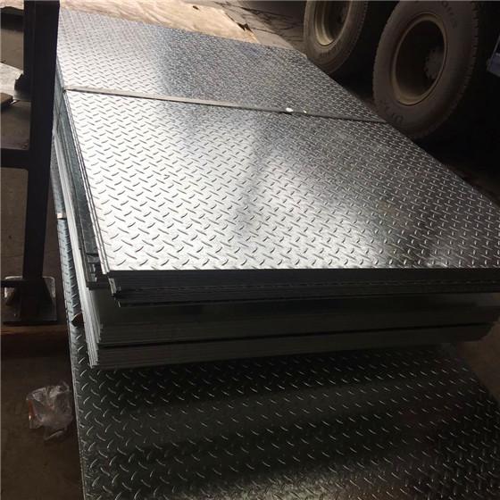 萍乡花纹板理论规格表厂家直销支持定做今日价格优惠