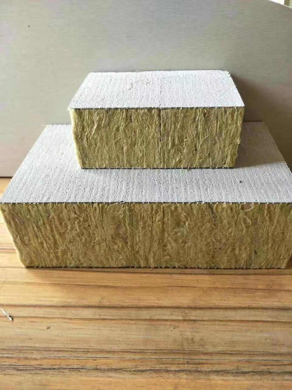 天水砂浆岩棉复合板节能环保