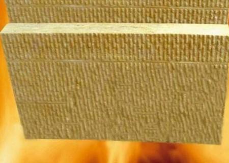 安康外墙砂浆岩棉复合板现货