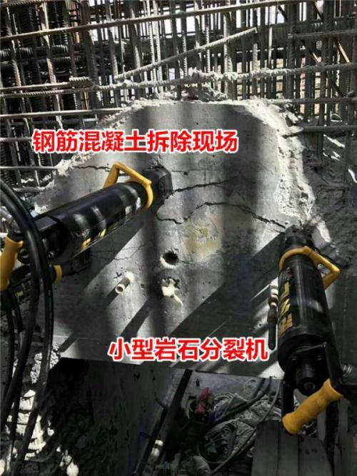 安徽省池州市风镐打的慢大方量开采办法开山机