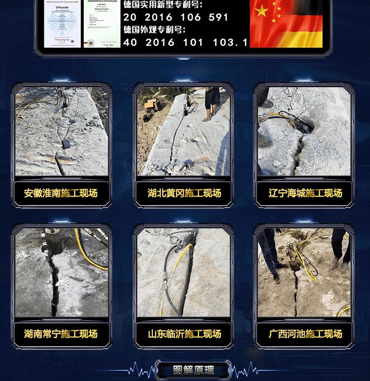 安徽省池州市炮机打不动的石头怎么开挖破碎-液压开山机