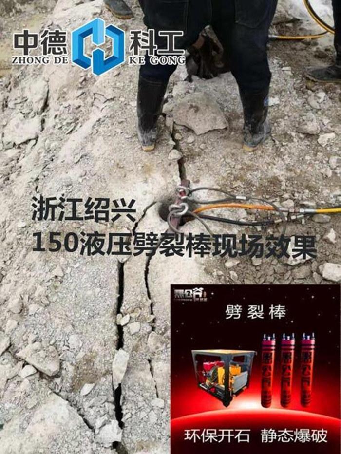 辽宁省土石方工程不用放炮就能破碎岩石劈裂机