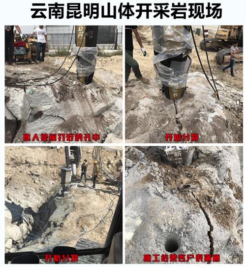长沙市什么机器可以快速破开硬石头