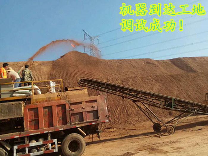 客土种草机喷播机机器绿化环保公司江西行业