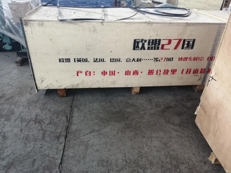福建省漳州市矿山不用放炮开山设备产地