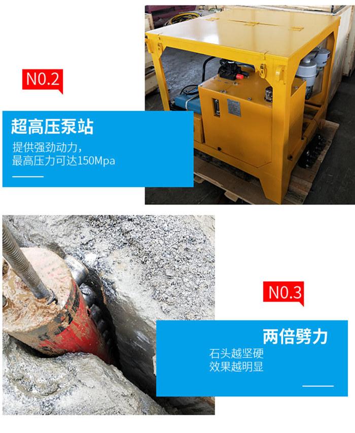 西藏省煤矿巷道掘进设备液压分裂机破石设备厂家