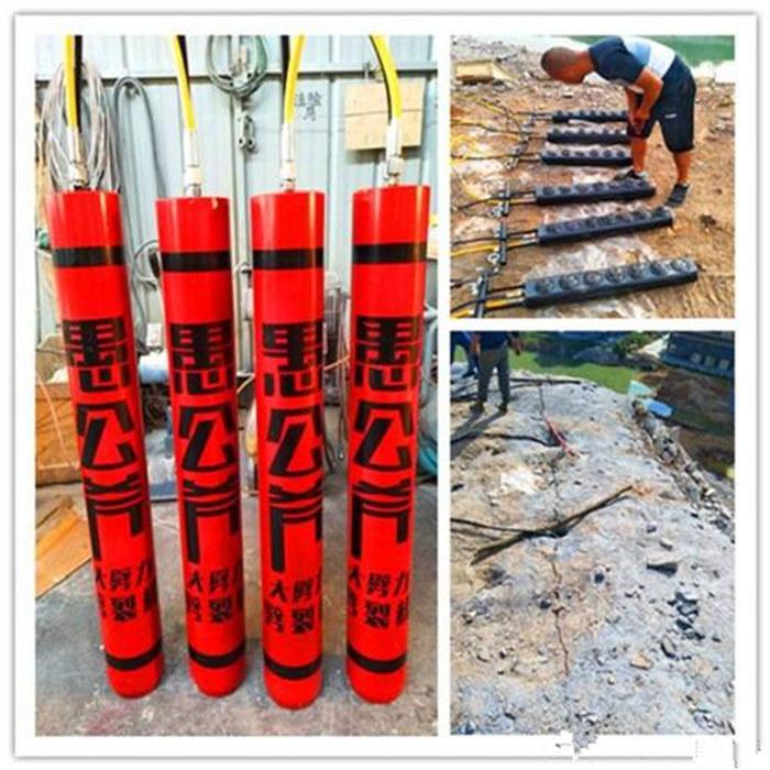 湖南省长沙市矿山岩石开挖液压胀石机液压劈裂机生产厂家