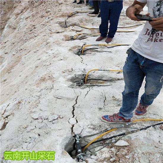 手提式式采石分裂机劈裂机图片湖南长沙