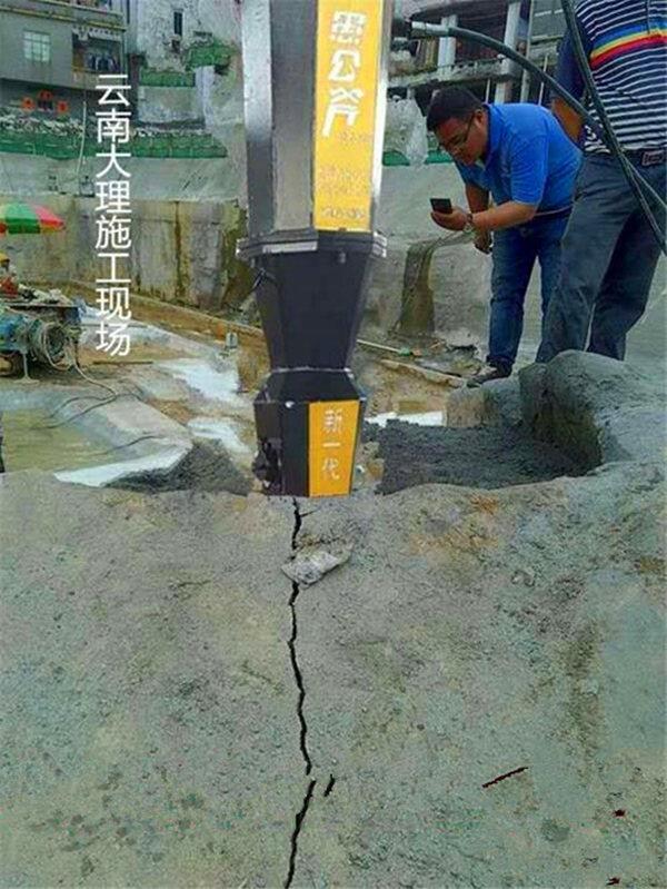 湖南长沙玄石石开采手势分裂机