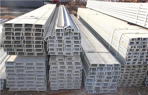 湖南槽钢规格厂家联系