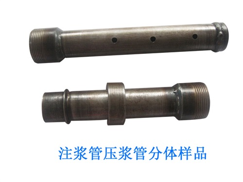 西藏螺旋式声测管降价