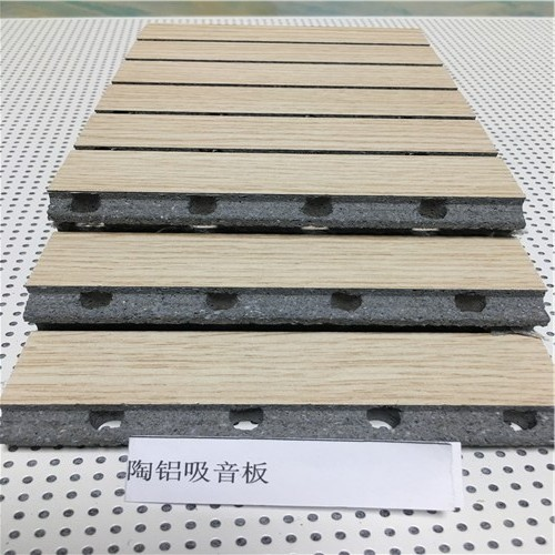 湖南聚酯纤维吸音板、出厂价格生产厂家,自产自销