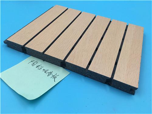 西宁陶铝吸音板厂家甲醛含量低于国家标准