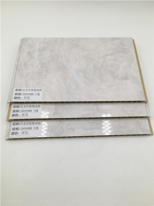 德阳市广汉竹木纤维墙板厂家没有中间商