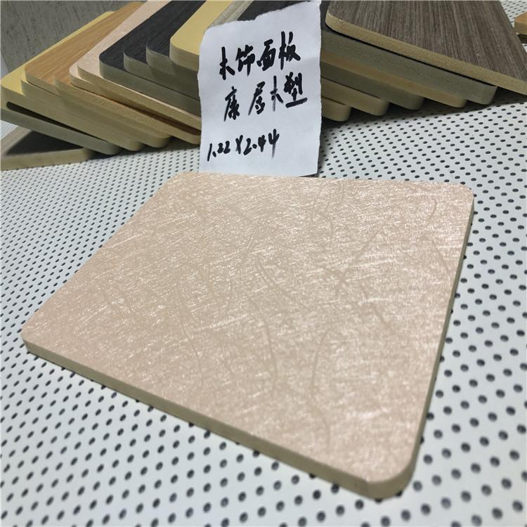德阳市绵竹石塑墙板厂家花色样式规格多种