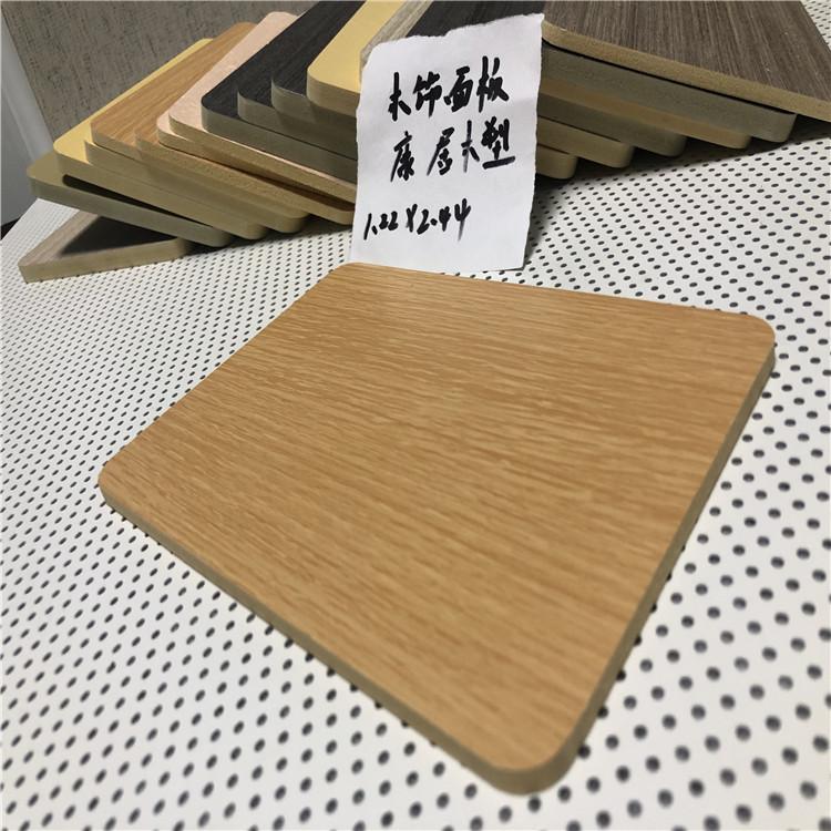 内江市竹木纤维墙板吊顶天花全屋整装
