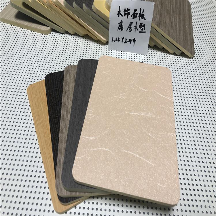 贺州市石塑墙板聚酯纤维吸音板厂家