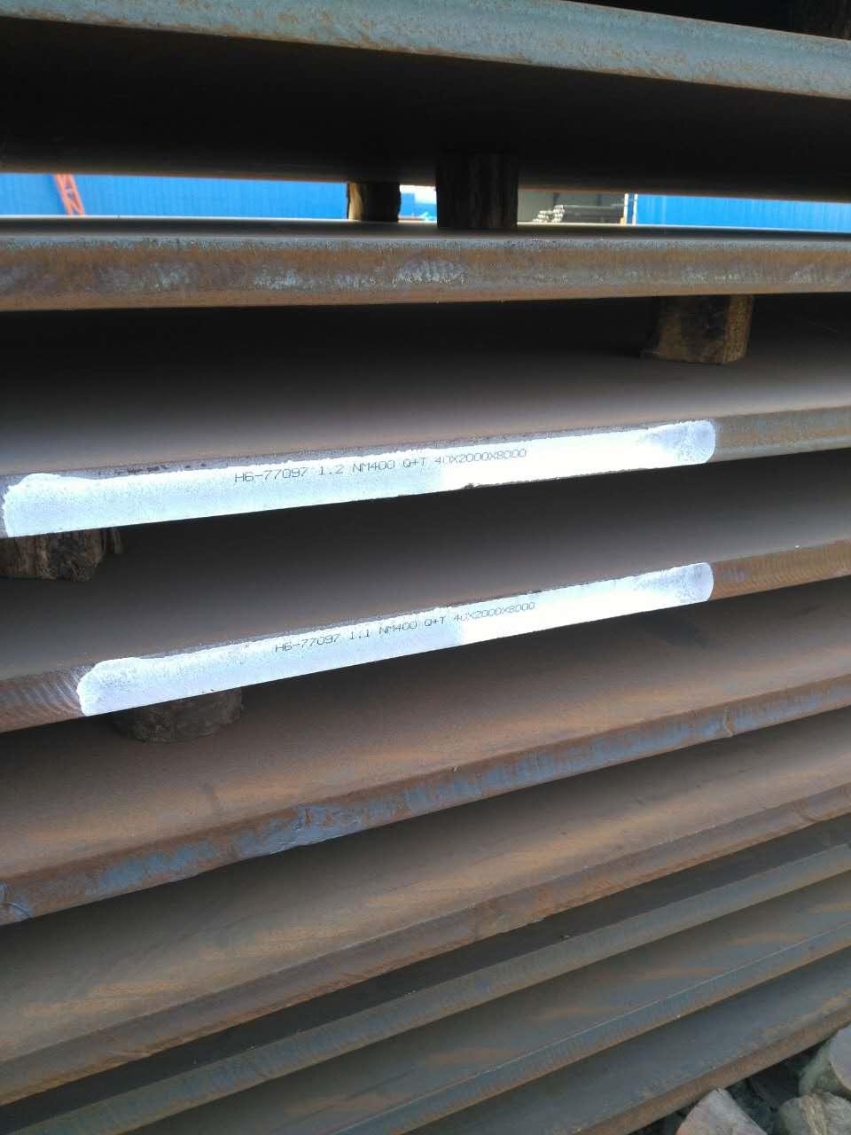 张家界新钢耐磨NM400钢板现货