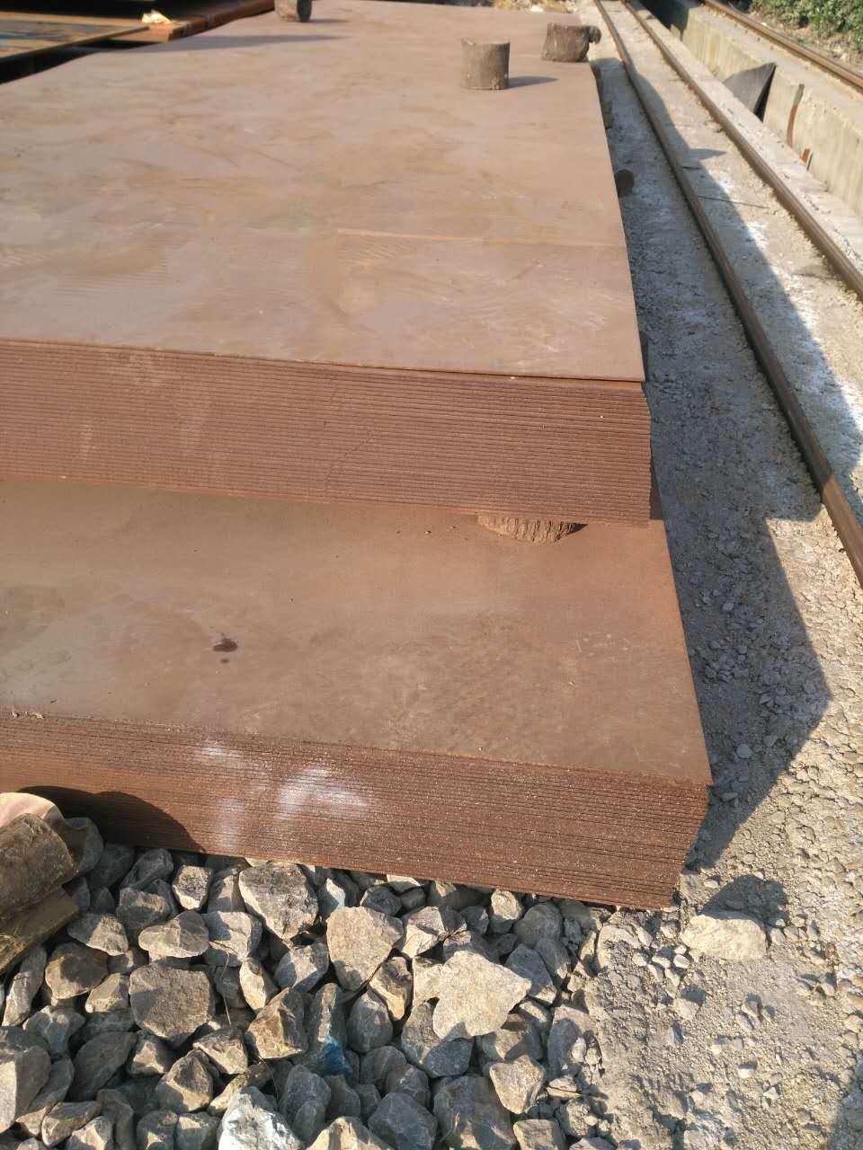 厦门涟钢耐磨NM500钢板现货报价