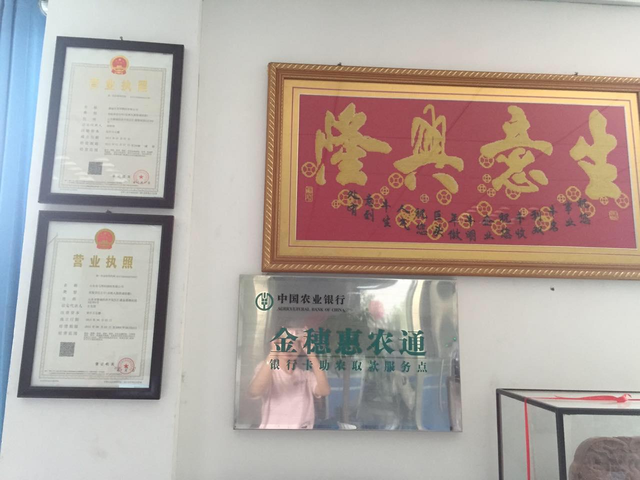 惠州武钢NM500耐磨钢板山东厂家