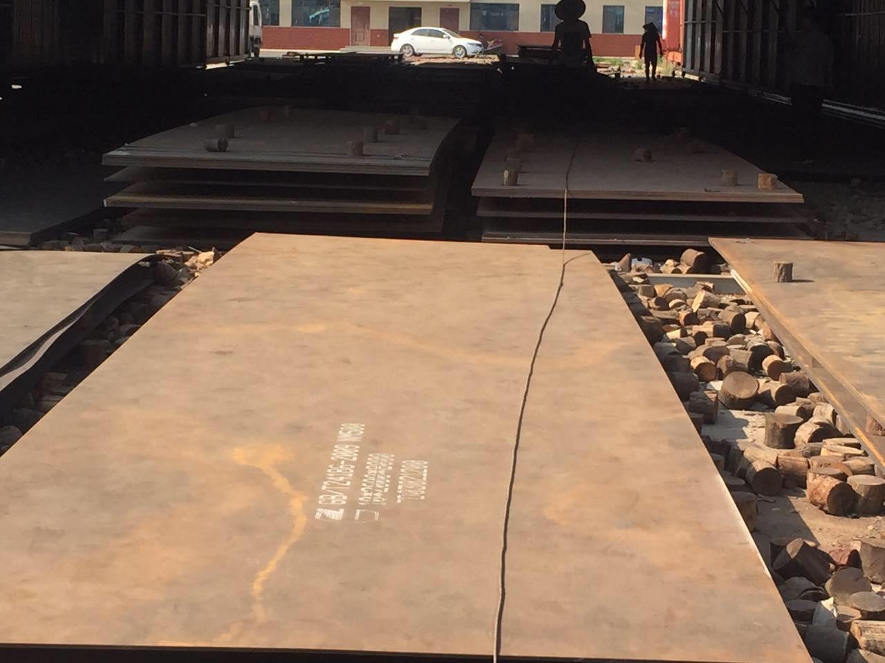 内江新钢NM450耐磨钢板现货代理商