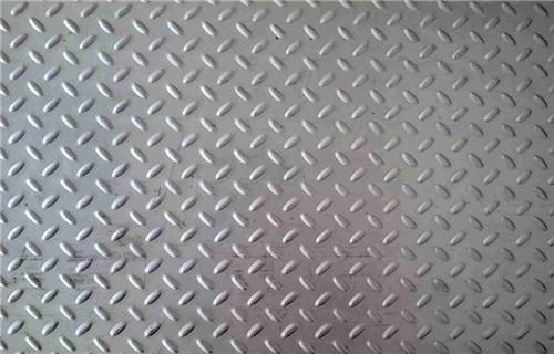 阳江扁豆形不锈钢花纹板哪里价格低