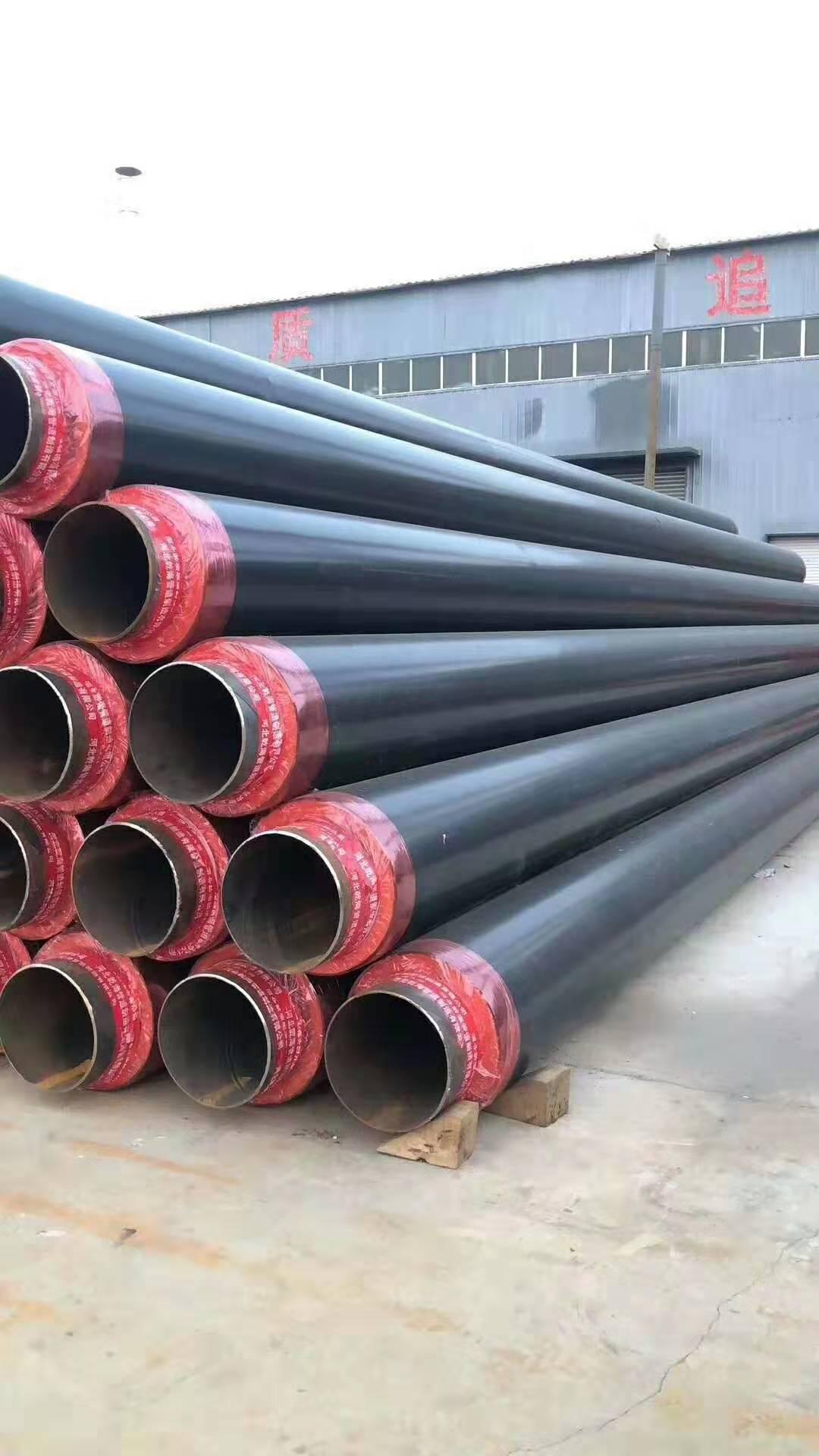 长沙DN125现场发泡防腐聚氨酯保温管每米价格