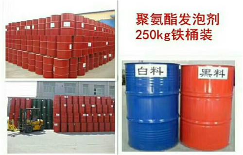 西宁聚氨酯流体发泡直埋保温管价格标准