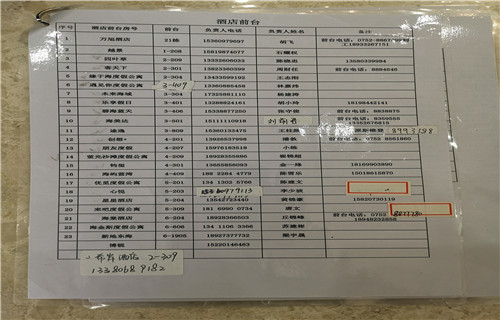 西藏机械配件电解抛光加工免费送货