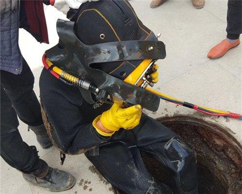 德州水下取水口探摸竭诚服务                 以质量求生存