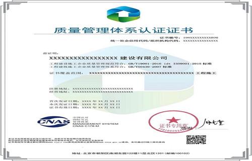 驻马店品牌评价服务认证证书怎么
