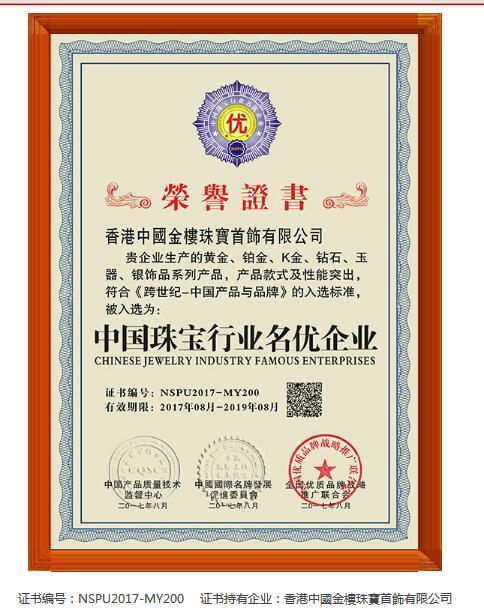 济南中国绿色生态健康名优产品费用