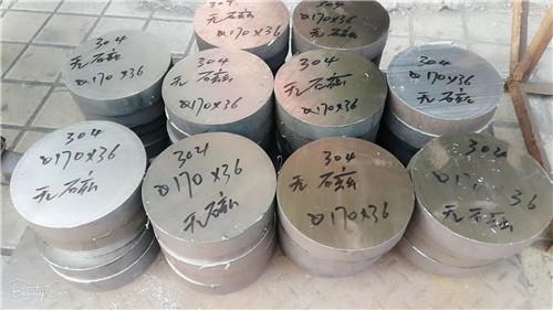 黑河不锈钢棒锯床下料材质保证17-4不锈钢棒