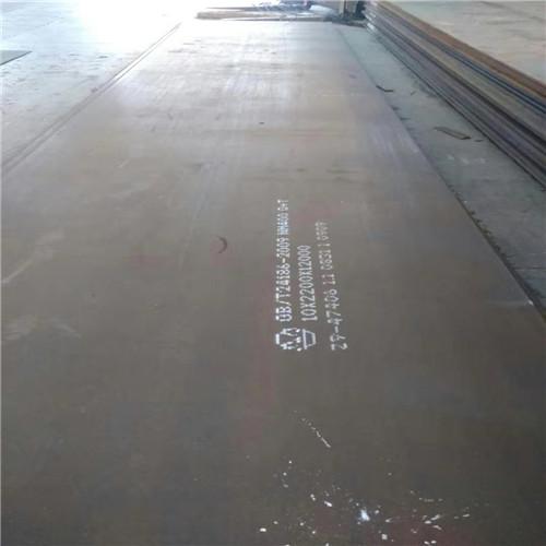 -本溪NM600耐磨板-保材质-