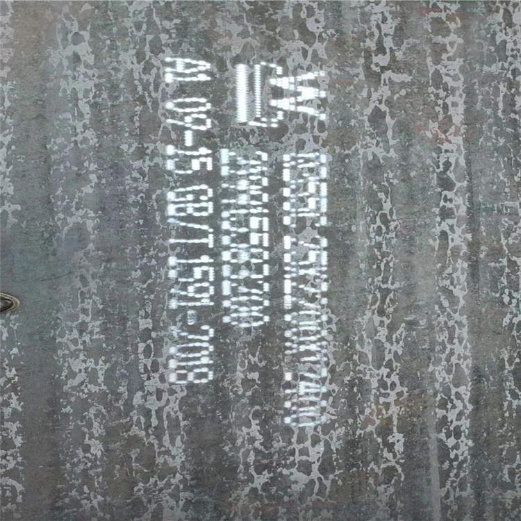 日喀则莱钢Q460C高强板厂家