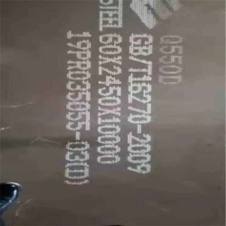 Q420C高强板自产自销-池州Q420C高强板