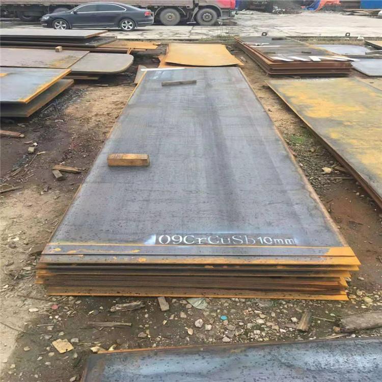 Q550D高强板优质批发供应-海口Q550D高强板