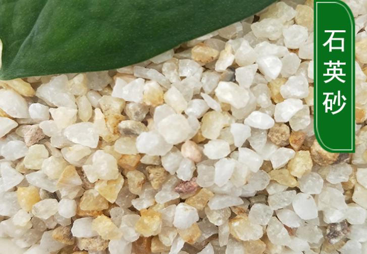 廊坊石英砂颗粒价格透明
