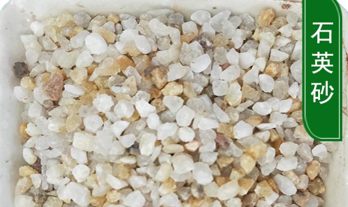 资讯:东营生物陶粒滤料 定制规格