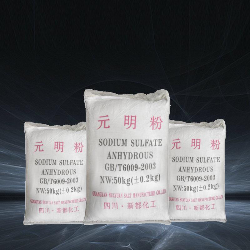 安庆聚铝聚铁净水剂欢迎咨询
