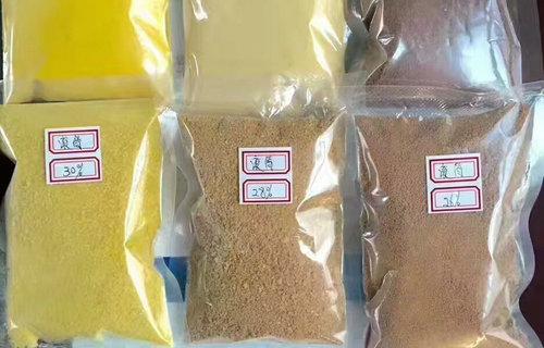 莆田市聚丙烯酰胺沉降剂