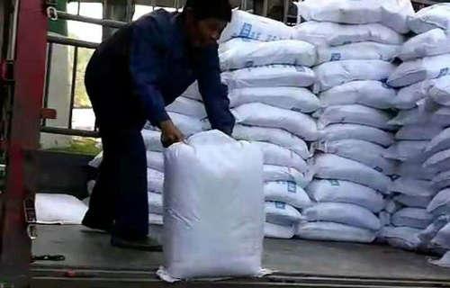 安庆火山岩滤料——产品报价