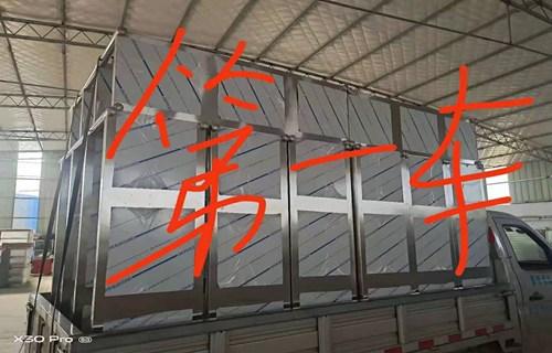 平顶山 源头工厂直销 阳台杂物架