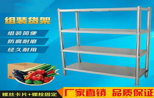 济南 源头工厂承接加工 厨房置物架