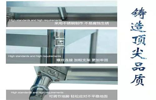 汉中源头厂家承接加工定制饭店后厨货架