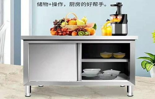 济南源头工厂批发零售双层工作台