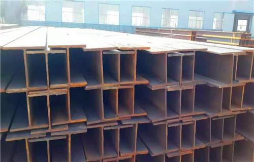 莱芜低价销售莱钢品牌H型钢