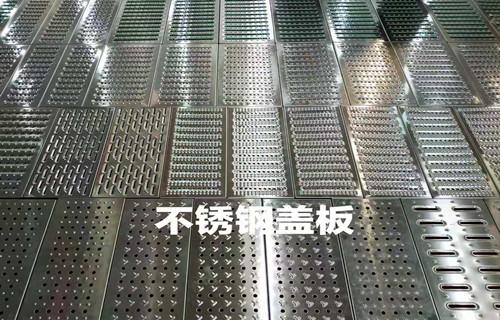 驻马店厂家承接异形定制不锈钢304材质水篦子