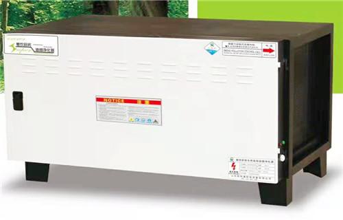 鹤壁源头工厂批发零售复合式油烟净化器